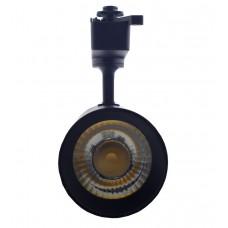 Трековый светильник Graceful light 20W черный 4100K 1600Lm