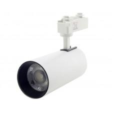 Трековый светильник Graceful light 20W белый 4100K 1600Lm