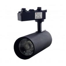 Трековый светильник Graceful light 15W черный 4100K 1200Lm