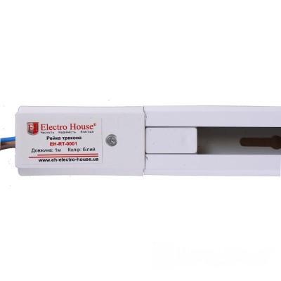 Рейка для трекового LED светильника 1 м белая - EH-RT-0001