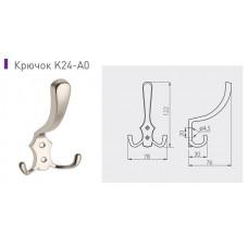 Крючок мебельный A0-K24 Сатин