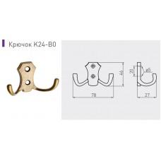 Крючок мебельный B0-K24 Бронза