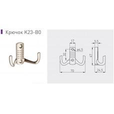 Крючок мебельный B0-K23 Алюминий