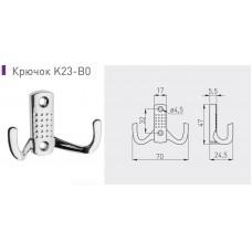 Крючок мебельный B0-K23 Хром