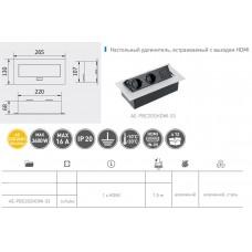 Удлинитель GTV 2 розетки SCHUKO HDMI провод 1,5м с вилкой Алюминий