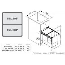 """Мусорное ведро REJS JC607 """"45-50"""" высокое (414x500x435) двойное 2x20L пластик серый"""