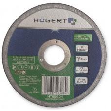 Диск обрезной HOGERT по бетону 115 мм толщина 1,6 мм (А)