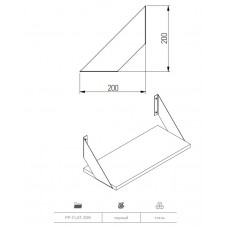 Полкодержатель ФЛАТ flat 200x200 мм, черный матовый