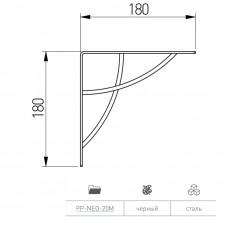 Полкодержатель NEO 180x180 мм, черный матовый