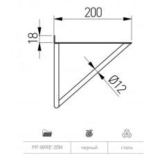 Полкодержатель Проволока, wire 180x160 мм, черный матовый