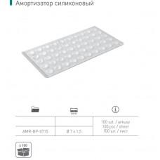 Амортизатор силиконовый (100 шт.)