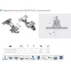 Петля полунакладная GTV DCHC 3D с доводчиком с регулировкой монтажной планки