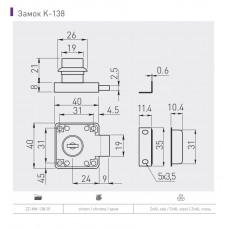 Замок квадратный хром 138 GTV