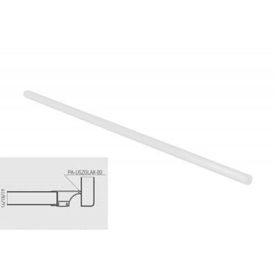 Уплотнитель для профиля GLAX для торца полок белый (Рулон 10м) - PA-USZGLAX-10N