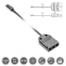Дистрибьютор для диодного освещения, 3 гнезда кабель 2 М.