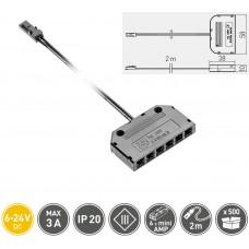 Дистрибьютор для диодного освещения, кабель 2 М.