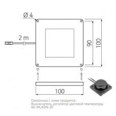 Светильник LED VEGAS 100x100, 2 в 1 теплый и холодный белый, кабель mini amp2m, алюминий