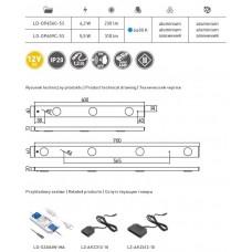 Светильник ROTA с бесконтактным выключателем 5,5W 900 mm, х / б
