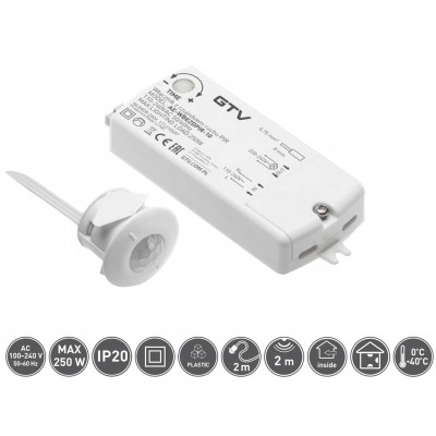 Выключатель с датчиком движения PIR 230V макс 250W, кабель 2 м, белый - AE-WBEZDPIR-10