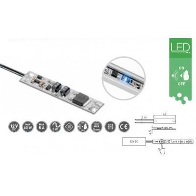 Датчик для профиля LED с проводом 2м - AE-WLPR-60P2