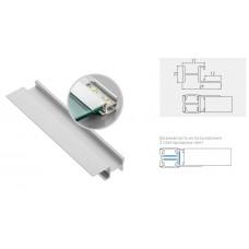 Алюминиевый профиль GLAX mini для стеклянных полок, 2 метра (цена за 2 метра)