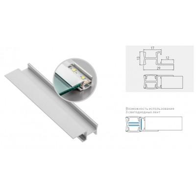Алюминиевый профиль GLAX mini для стеклянных полок, 2 метра (цена за 2 метра) - PA-GLAXMPK-AL