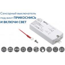 Cенсорний выключатель под винт, 230V макс. 500W, кабель 2 м, белый