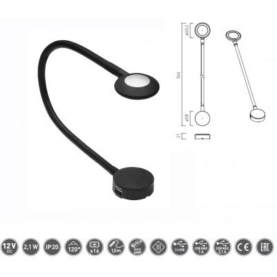 Светильник CHICAGO (LED с разъемом USB, Черный) - LD-CHIC16NE-20
