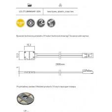 Соединения для светодиодной ленты 8мм с проводом 2 метра и разъемом Mini AMP