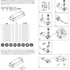 Трансформатор GTV LED PRO 12V 12W для светодиодного светильника