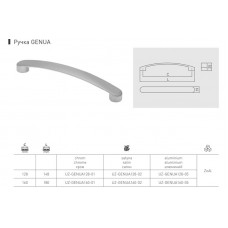 Ручка GTV GENUA 128 мм Сатин