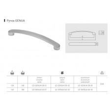 Ручка GTV GENUA 128 мм Алюминий