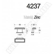 Ручка 4237 16 MVB