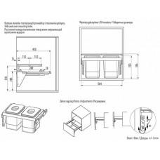 сегрегатор unito без крышки 2 х 16 л