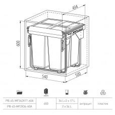 Сегрегатор GTV для кухонных шкафов 600 мм 2х34л с креплением Графит